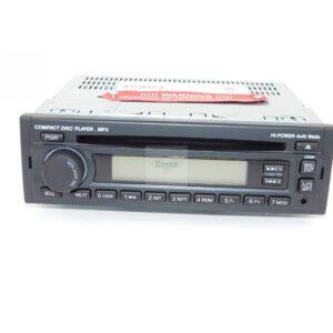 Heavy Duty Radio - AM/FM/CD